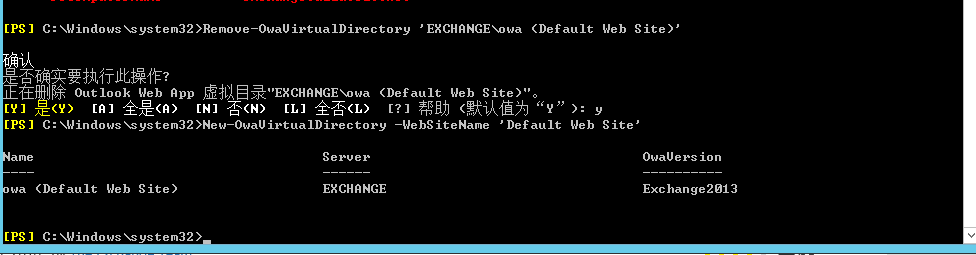 Exchange 2016 访问OWA或者ECP 提示HTTP 500错误| 小贝笔记